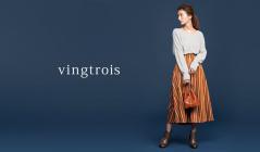 VINGTROISのセールをチェック