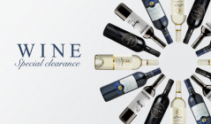 WINE SPECIAL CLEARANCEのセールをチェック