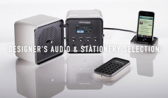 DESIGNER'S AUDIO & STATIONERY SELECTIONのセールをチェック