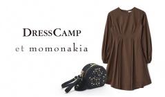 DRESS CAMP /  et momonakiaのセールをチェック