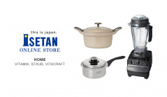 ISETAN HOME -VITAMIX,STOUB,VITACRAFT-のセールをチェック