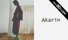AKARI Hのセールをチェック
