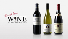 SPECIALPRICE WINE -ハイクラスワインセレクション-のセールをチェック