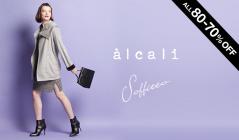 ALCALI/SOFFITO(アルカリ)のセールをチェック