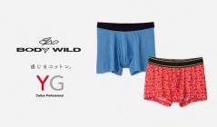 BODY WILD/ YG(ボディワイルド)のセールをチェック