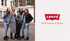 LEVI'S  WOMEN(リーバイス)のセールをチェック