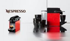 NESPRESSO(ネスプレッソ)のセールをチェック