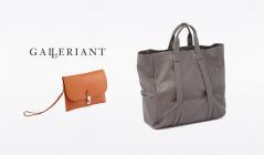 GALLERIANT/OLEGNO(ガレリアント)のセールをチェック