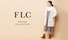 FLC  WINTER COLLECTIONのセールをチェック