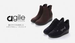 AGILE BY RUCOLINE -履きやすさを追求したイタリアのシューズブランド-のセールをチェック