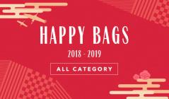 HAPPY BAG ALL CATEGORYのセールをチェック