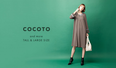 COCOTO and more.. TALL & LARGE SIZE(ココト)のセールをチェック