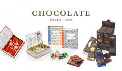 CHOCOLATE SELECTION(ヴェンキ)のセールをチェック