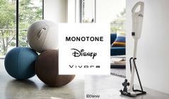 MONOTONE DISNEY / vivoraのセールをチェック