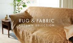 RUG & FABRIC AUTUMN SELECTIONのセールをチェック
