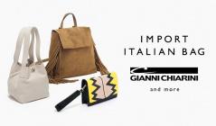 GIANNI CHIARINI and more IMPORT ITALIAN BAGのセールをチェック