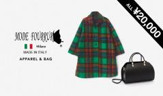 MODE FOURRURE APPAREL & BAG  ALL¥20,000(モードフルーレ)のセールをチェック