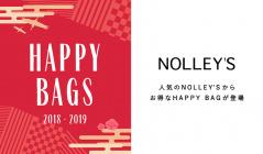 NOLLEY'S HAPPY BAG(ノーリーズ)のセールをチェック