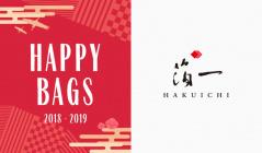 HAPPY BAG_HAKUICHI(ハクイチ)のセールをチェック