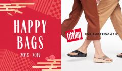 FITFLOP -エクササイズ サンダル HAPPY BAG-(フィットフロップ)のセールをチェック