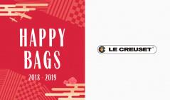 LE CREUSET HAPPY BAG(ル・クルーゼ)のセールをチェック