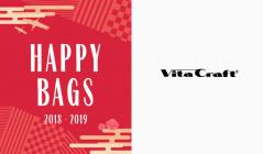 VITA CRAFT_HAPPY BAG(ビタクラフト)のセールをチェック