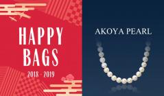 アコヤパール -プレミアム HAPPY BAG -のセールをチェック