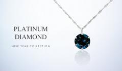 PLATINUM DIAMOND -NEW YEAR COLLECTION -のセールをチェック