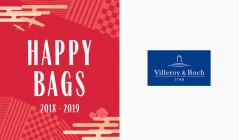 VILLEROY & BOCH-HAPPY BAG(ビレロイボッホ)のセールをチェック