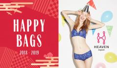 HEAVEN Japan_HAPPY BAGのセールをチェック