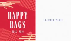 LE CIEL BLEU -HAPPY BAG-(ルシェルブルー)のセールをチェック