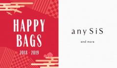 any SIS and more -HAPPY BAG-(クルーン ア ソング)のセールをチェック