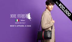 MEN'S MODE FOURRURE APPAREL & BAG  ALL¥20,000(モードフルーレ)のセールをチェック