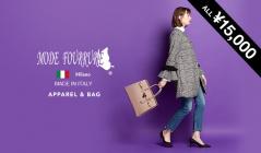 MODE FOURRURE APPAREL & BAG  ALL¥15,000(モードフルーレ)のセールをチェック