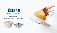 ISETAN HOME -STAUB,VITACRAFT and more-のセールをチェック