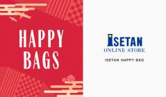 伊勢丹福袋 -HAPPY BAG-のセールをチェック