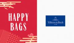 VILLEROY & BOCH -HAPPY BAG-(ビレロイボッホ)のセールをチェック