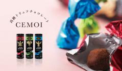 高級トリュフチョコレート -CEMOI-のセールをチェック