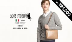 MEN'S MODE FOURRURE APPAREL & BAG ALL¥25,000(モードフルーレ)のセールをチェック