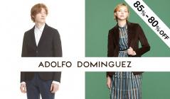 ADOLFO DOMINGUEZ(アドルフォ・ドミンゲス)のセールをチェック