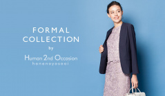 FORMAL COLLECTION by H2Oのセールをチェック