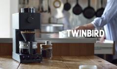 TWINBIRD(ツインバード)のセールをチェック