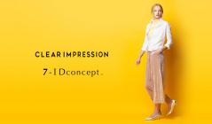 CLEAR IMPRESSION / 7-ID CONCEPT(クリア・インプレッション)のセールをチェック