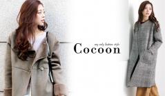COCOON(コクーン)のセールをチェック