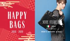 HAPPY BAG MEN'S MODE FOURRURE(モードフルーレ)のセールをチェック