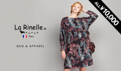 LA RINELLE -BAG & APPAREL ALL ¥10,000のセールをチェック