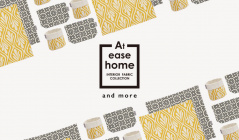 At ease home and moreのセールをチェック