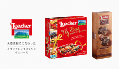 天然素材にこだわったイタリアトップブランドウエハース -LOACKER-(ローカー)のセールをチェック