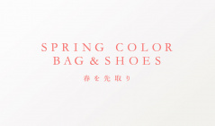 SPRING COLOR BAG&SHOES -春を先取り-のセールをチェック