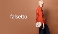 FALSETTO(ファルセット)のセールをチェック